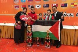 فلسطين الأولى في مسابقة الذكاء العقلي
