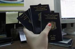 """11 ألف جواز سفر سوري """"فارغ"""" بحوزة داعش"""