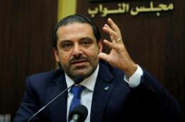 صورة: الحريري يعلن تضامنه مع الأسيرة عهد التميمي