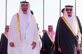 تقرير اسرائيلي يفضح خلافاً بين الامارات والسعودية