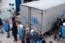 اونروا تقرر تخفيض مساعداتها المقدمة للاجئيين الفلسطينيين في سوريا