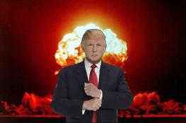 ترامب يتسلم السلاح النووي رسمياً