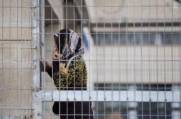 """43 أسيرة في سجن """"هشارون"""" يعانين ظروفا قاسية"""