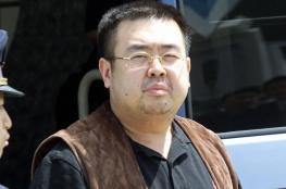 ماليزيا تسعى للبحث عن أقوى رد ممكن بعد مقتل شقيق الزعيم الكوري