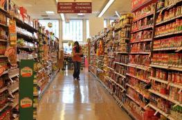 اسعار الغذاء تهبط الى ادنى مستوى لها منذ عامين