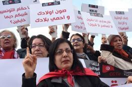"""دعوات لرفض عودة """"الدواعش التائبين"""" في تونس"""