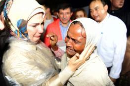 زوجة الرئيس التركي تصل بنغلادش للقاء مسلمي الروهينغا