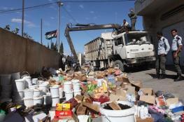 ضبط 100 علبة طحينة منتهية الصلاحية في نابلس