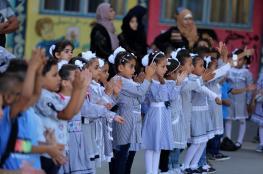 بيان من وزارة التربية بشأن العام الدراسي الجديد