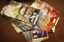انخفاض طفيف في سعر صرف العملات