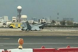 تحطم مقاتلة أميركية بمطار البحرين الدولي