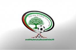 الاتحاد الفلسطيني : يوم غدا سيكون اليوم النهائي  لتسجيل الأندية واللاعبين