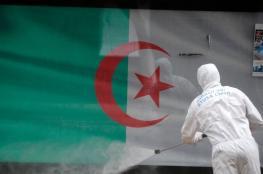 تسجيل حالة وفاة بفيروس كورونا لمواطن فلسطيني في الجزائر