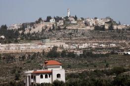 ضم الضفة ...صحيفة تكشف موعد تطبيق الخطة الاسرائيلية