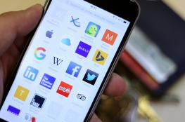 الكشف عن ثغرات أمنية في متصفح Safari الخاص بآيفون