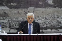 الرئيس يستقبل رئيس الكونغرس اليهودي العالمي