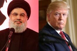 نصر الله يهدد : سنقاتل اسرائيل وترامب والذي خلف ترامب