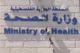 صحة القدس قدمت 330 ألف خدمة طبية خلال العام الماضي