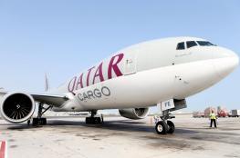 قطر تفوز بجائزة عالمية  في الطيران