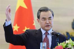 الصين ترفض توجهات ترامب حول القدس