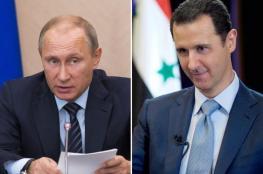بشار الأسد لبوتين : لقد فزت عن جدارة  في الانتخابات الروسية