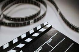 """""""الاتحاد الأوروبي"""" و""""إعلاميون بلا حدود"""" يطلقان مسابقة """"يلا شباب"""" للأفلام القصيرة"""