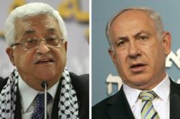 الاتحاد الاوروبي يطالب الفلسطينيين والاسرائيليين بالعودة الى التفاوض بشكل مباشر