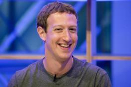 فيسبوك : نبني شراكات لمكافحة التطرف عبر الانترنت
