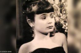 """وفاة النجمة فيروز """"الطفلة المعجزة"""" عن عمر يناهز 73 عاما"""