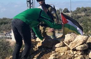 الاحتلال يقمع مسيرة سلمية مناهضة للاستيطان في قلقيلية