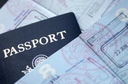 بلد آسيوي يمتلك أقوى وأفضل جوزات السفر في العالم