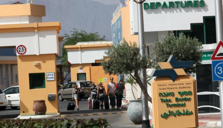 السفارة المصرية في تل أبيب ترفض منح الاسرائيليين تأشيرات