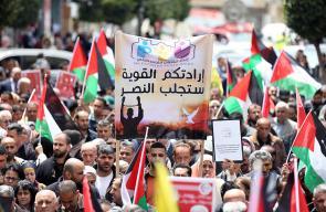 الفلسطينيون في الضفة الغربية يحيون يوم الأسير الفلسطيني