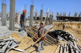 ارتفاع رخص الأبنية بفلسطين في الربع الرابع لـ 2019