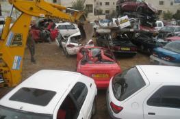 """الشرطة تتلف 70 مركبة غير قانونية في """"بيت لحم """""""