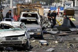 هجمات بالسيارات المفخخة تستهدف مدينة حمص السورية