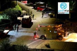 الاحتلال يهدم منزل أسيرين برام الله