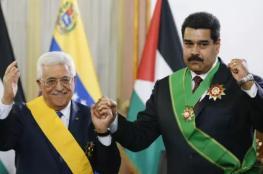 الرئيس الفنزويلي : دعمنا للقضية الفلسطينية لا محدود ولا مشروط