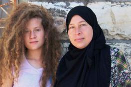 """الاحتلال يمدد اعتقال الفتاة """"عهد التميمي """""""