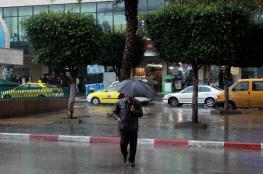 حالة الطقس : زخات مطرية على بعض المناطق