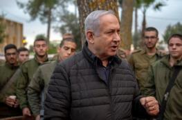 شاهد ...نتنياهو : الجيش جاهز لشن هجوم ساحق