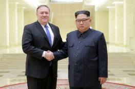 وزير الخارجية الامريكي : العقوبات ستتواصل على كوريا الشمالية حتى تنزع سلاحها النووي