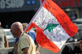 الجامعة العربية للحريري : حريصون على استقرار لبنان