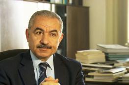 اشتية: القمة العربية المقبل ستضع حداً لمن يريد ربح قلب الأبيض