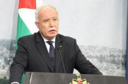 المالكي يستعرض تطورات القضية الفلسطينية ضمن فعاليات منتدى المتوسط للحوار في روما