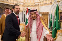 الحريري : العلاقة السعودية اللبنانية ستبقى صلبة وثابتة كالأرز