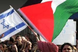 الصليب الأحمر : الفلسطينيون من بين أكثر الشعوب تشاؤماً