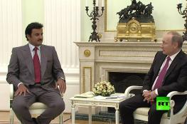 قطر : لا نريد ان ندخل في نزاع واسع مع روسيا