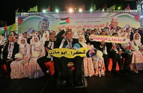 برعاية الرئيس ..حفل زفاف جماعي لنحو 360 عريسا في غزة