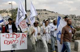 غالبية الاسرائيليين يرفضون منح المسجد الاقصى للفلسطينين